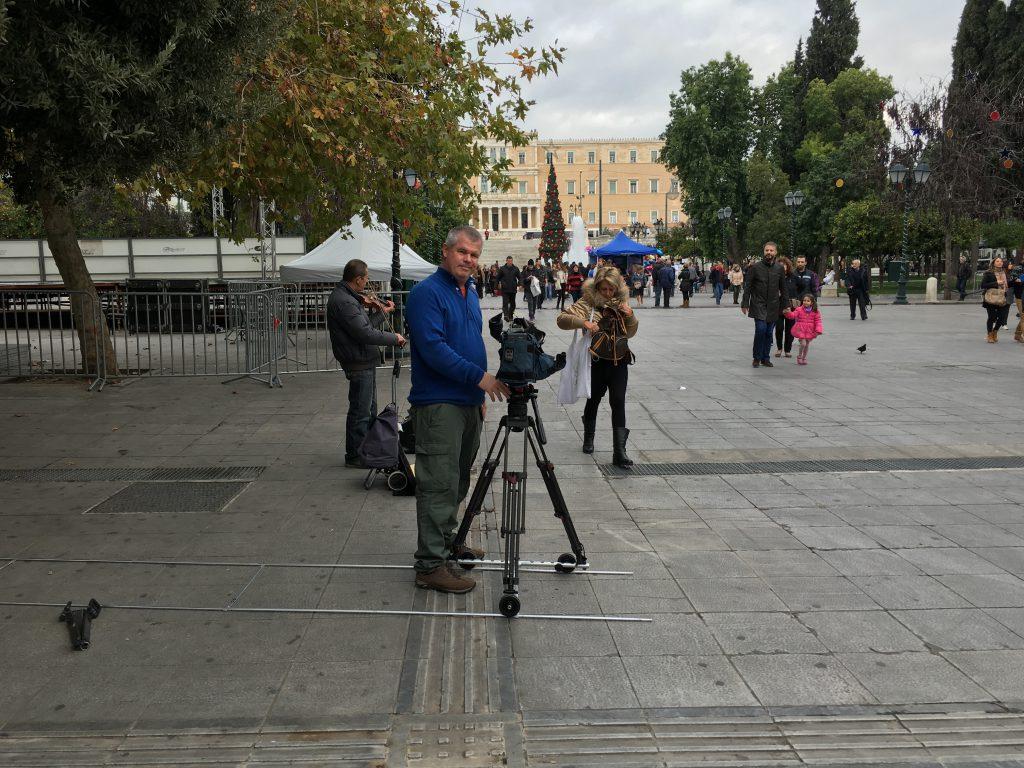 Athene crisis